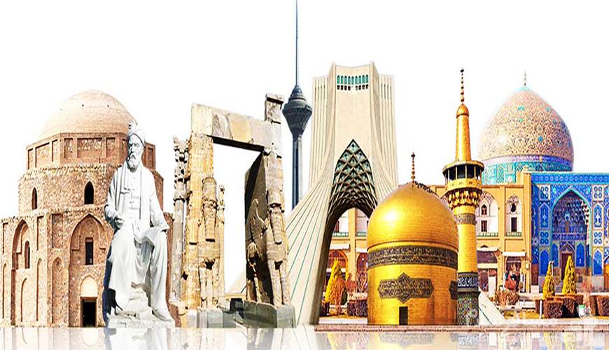 تغییرات گردشگری ایران