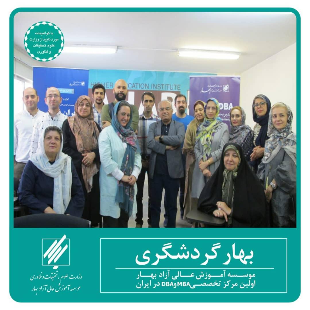 تهران شناسی کاربردی